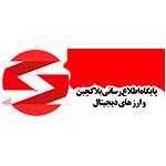 پایگاه اطلاع رسانی ارز های دیجیتال زوم ارز